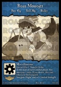 RoanRPGSplash